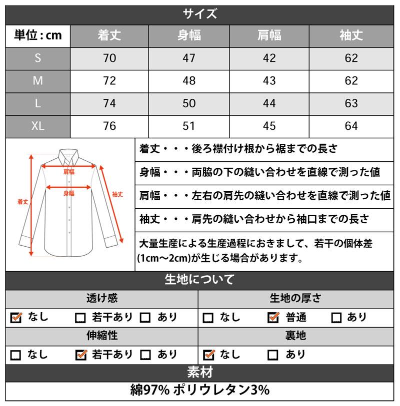 improves 綿サテンストレッチシャツ